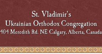 St. Vladimir's Ukrainian Orthodox Congregation